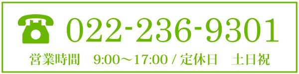 022-236-9301